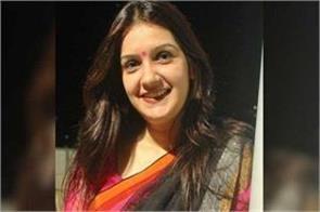 mumbai police congress priyanka chaturvedi twitter