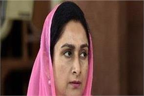 harsimrat kaur badal attacked rahuls smiling statement