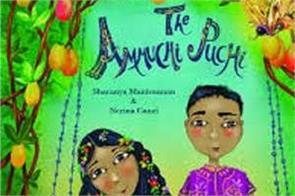 book tells kids how to tackle difficult childhood experiences