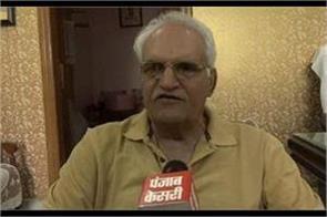 congress mla said on maham kand abhay singh chautala had firing