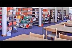 provision of three crore for strengthening of libraries in mp
