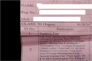 indian student struggle fee