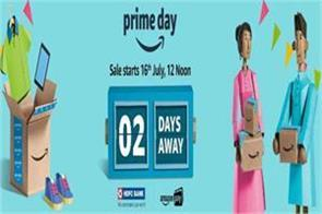 amazon prime day sale starting on july 16