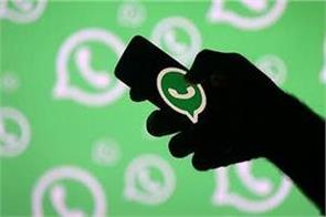 whatsapp to limit message forwarding to five chats in india