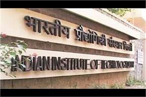 government give ad soon to get the best teachers in iit
