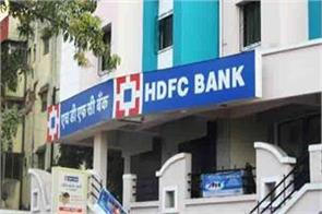 hdfc bank s profit up 18 2