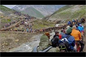 11000 yatris went to holy cave of shivling for darshana