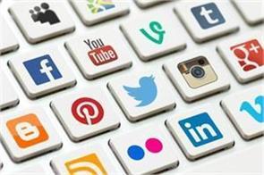career  social media  job facebook tips