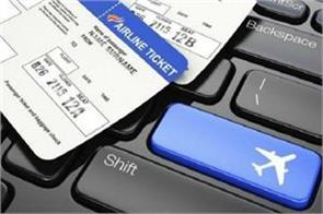 incorrectly imposing gst on international air tickets iata