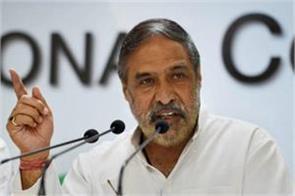 pm narendra modi prepares to answer in parliament congress