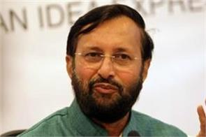 students of all universities will be able to apply for pm fellowship javadekar