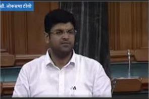 dushyant chautala raised voice over the nhm drug purchase scam