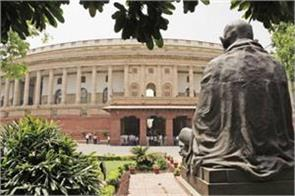 the parliament is spent on 1 minute of action 2 5 lakhs