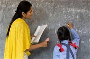 recruitment process of 68500 teachers will start from this day in up