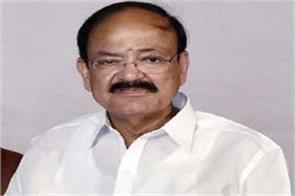 vice president will visit dehradun tomorrow