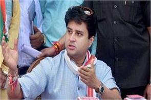 congress jyotiraditya scindia rahul gandhi media