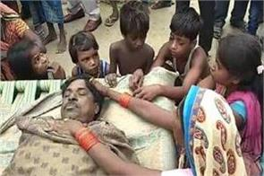 death due to falling wire on 2 farmers sleeping at door