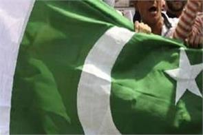 sc asks center to ban green flag