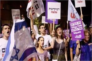 israel passes controversial jewish state law