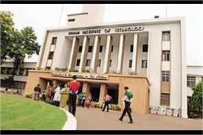 delhi aiims education research iit kharagpur