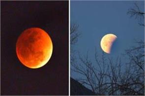 the long lunar eclipse will not take place for the next 82 years