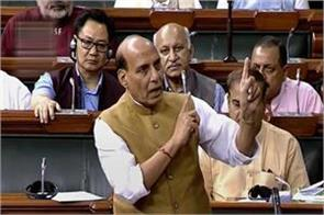 no party has the power to bring against us a no confidence motion rajnath