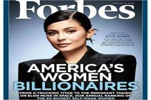 20 year old kylie jenner youngest billionaire in forbes
