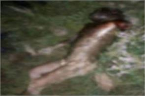 charred body of missing boy found in kishtwar