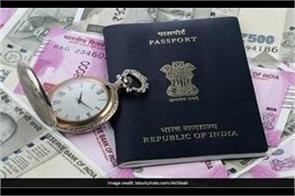 indians no longer require airport transit visa france