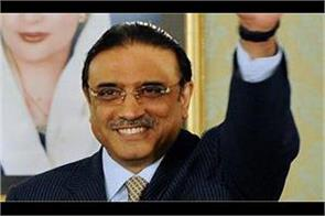 chief justice refuses to order zardari s name in ecl
