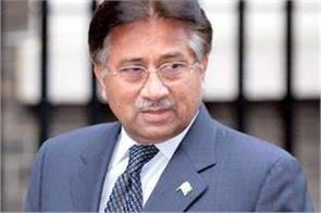 musharraf will start again next week for treason trial