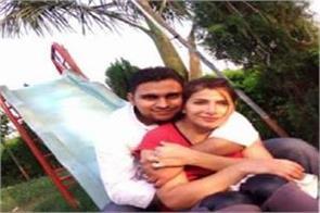 husband murdered his own wife