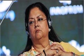 central asks vasundhara government report on murder of rakbar khan