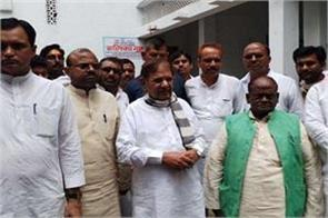 jdu leader blamed state government