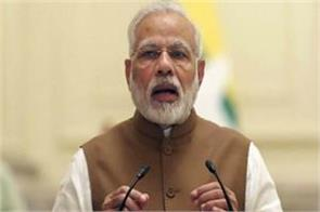 pm modi met to the heads of indian missions deployed overseas