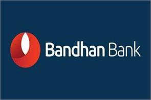bandhan bank net profits rise 47 percent