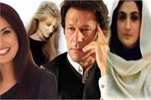 imran khan love affair and marriages