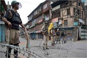 restrictions in kupwara continue on second day