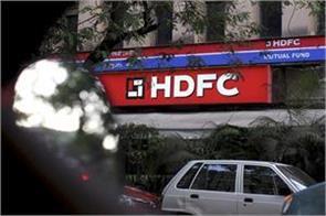hdfc profit of 2190 crores income grew 19 percent