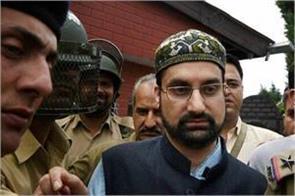 mirwaiz farooq house arrest in kashmir