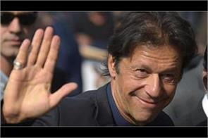 imran khan will take oath as pakistan s pm on august 11