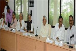 state government will doing review drought on august 12