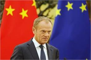 eu urges big powers to prevent trade  conflict and chaos