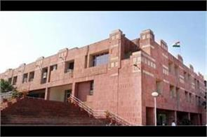 jnu declares admission result of mphil and phd court