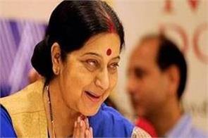 sushma swaraj helps groom who lost passport