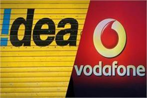 idea vodafone merger cleared just some formalities left