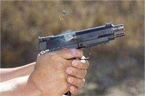 poor goose bumps all sp leader shot dead