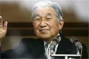 japan s emperor akihito suffers dizziness advised to rest