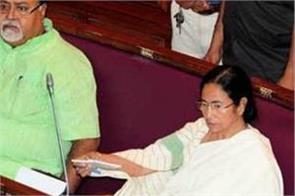 now west bengal name will be changed