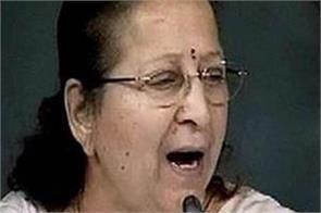 lok sabha speaker angry on rahul gandhi